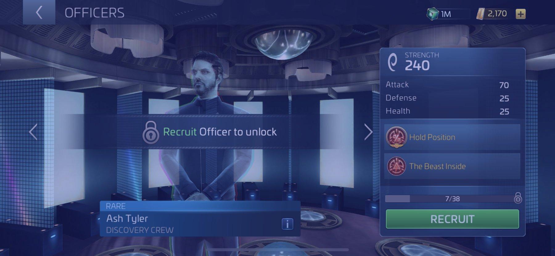 Officer Ash Tyler